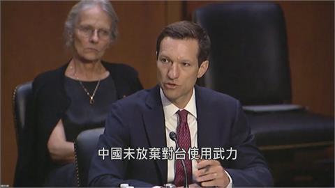 中國6年內恐侵犯台灣 美議員重提「台灣防衛法案」
