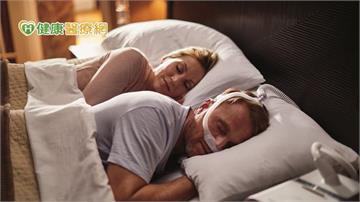 好眠有助增強免疫抗百病 睡眠呼吸中止症要治療