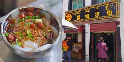西藏美食 措姆涼粉| 拉薩大昭寺周邊人氣美食「措姆涼粉」,搭獨特鹹香「酥油茶」太過癮