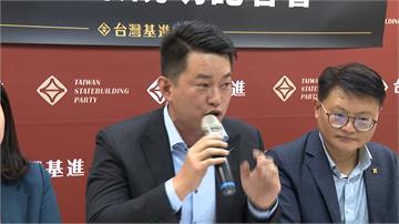 獨派不缺席 台灣基進推憲法過渡化提案