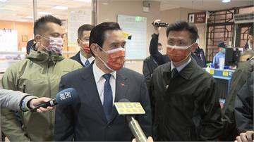 開工第一天上法院 馬不回應中國擋疫苗