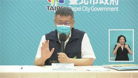 快新聞/2022北市首長選舉將和蔣萬安合作? 柯文哲回應了