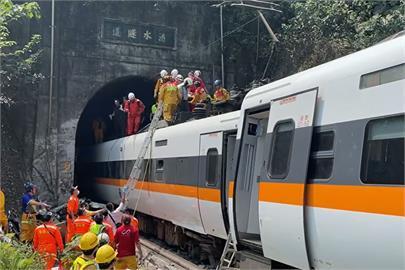 快新聞/台鐵太魯閣號出軌 死亡理賠250萬元、重傷140萬元