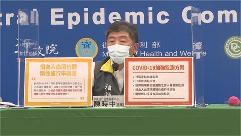 快新聞/高端上午加開預約接種「8/27至8/29施打」 3小時再湧近9萬人