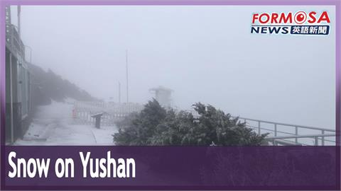 Snow falls on Yushan for third day this month