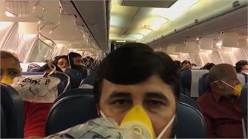 印度廉航班機空中驚魂 近30旅客耳鼻流血