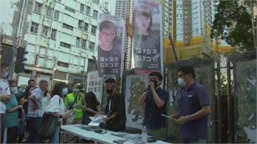 林鄭捧國安法 首提赦免反送中未成年被捕者