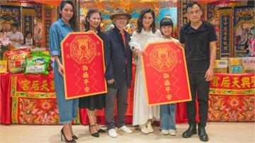 任家萱Selina首度出演電影《頭七》當「小嘉玲」吳以涵的媽 女神高宇蓁自曝最愛看鬼片