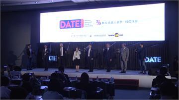 第6屆「國際匯壇」登場貿協董座黃志芳籲擁抱數位轉型