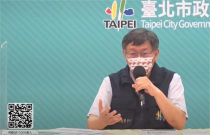 快新聞/北市戶外運動、拍照「免戴口罩」 柯文哲:跟進中央指引