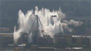 義大利高架橋因大雨崩塌 爆破拆除僅存橋墩