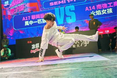 街舞甲子園來了!文總推高中職街舞高峰會 16強賽下週狂跳5天