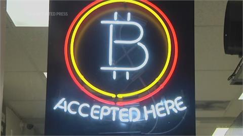 中國央行禁虛擬幣流通 比特幣1hr內重跌2千美金