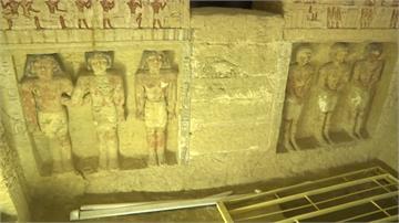新發現!埃及塞加拉金字塔 找到4400年前古墓