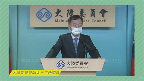 快新聞/中國疫情期間不斷批台「以疫謀獨」   陸委會民調:87.5%民眾反感