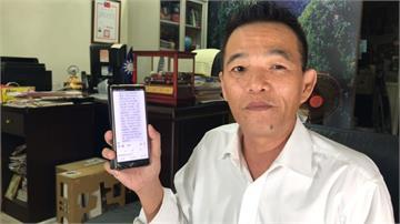 網購棄單要被拘役?民眾收到「網路警察」莫名簡訊