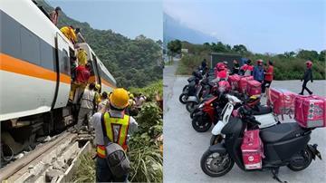 台鐵太魯閣號持續搶救中 外送員自發運送物資再展「台灣最美風景」