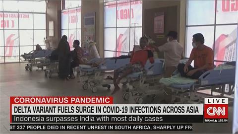 Delta席捲亞洲「印尼確診超越印度」 新加坡漁港群聚延燒餐廳禁內用