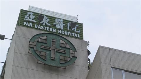 亞東醫院爆院內感染!護理師「只戴一般口罩」就上陣 淚訴:感到很痛心