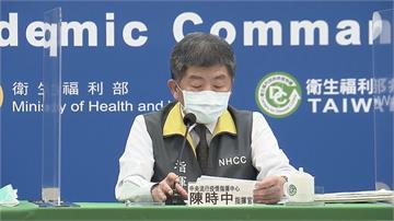 快新聞/國民黨人士力推中國疫苗 陳時中:不知道有多少人想用