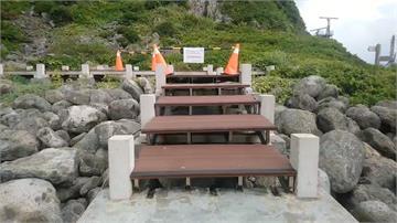 民怨基隆嶼步道沒有修 觀銷局澄清已完成修繕