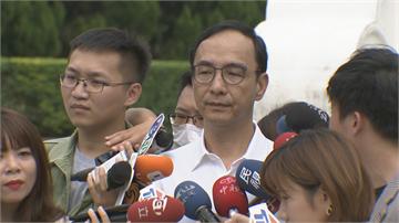 快新聞/呼籲民進黨不要切割中華民國 朱立倫:都是中華文化的一分子