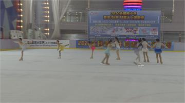 青少年夏季冰上運動會 PK競速.花滑.冰球