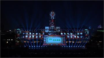 2019國慶光雕 文化總會奪首座紅點設計獎