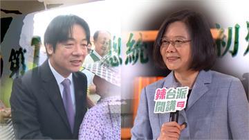 對民調回升有信心 蔡總統喊話:民進黨得同舟共濟