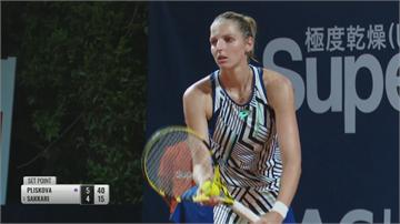 網球/球員確診仍開打!WTA女網復賽 巴勒摩公開賽打頭陣