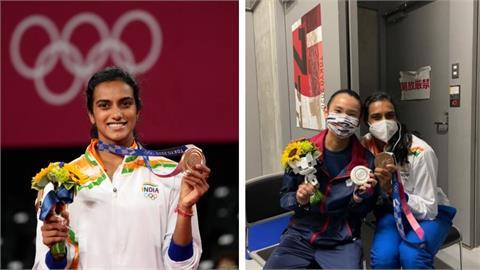 東奧/印度選手辛度「暖抱」惹哭戴資穎 她為備戰奧運手機禁用3個月