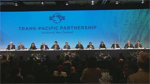 台灣申請入CPTPP 美台商會:會是重要價值夥伴