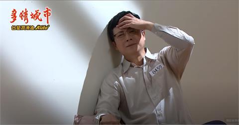 楊三泰回來了!王燦回歸 《多情城市》預告有大事要發生!