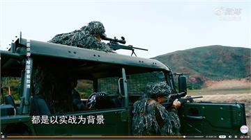 港版國安法表決前夕恫嚇?中國發布駐港解放軍「一槍斃命」影片