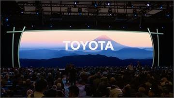 結合AI等技術 豐田宣布打造「氫動力未來城」