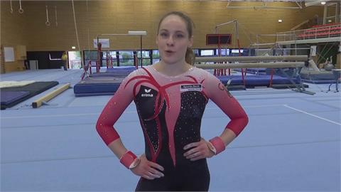 21歲德國體操女將沃絲 喜穿全身包覆體操服