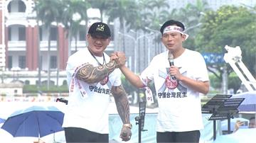 反紅媒遊行開嗆柯文哲 民進黨喊團結抗中保台