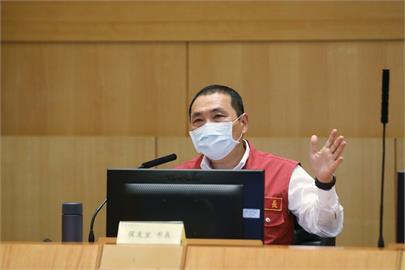 快新聞/侯友宜:照顧確診者染疫 醫護人員補助「10萬」