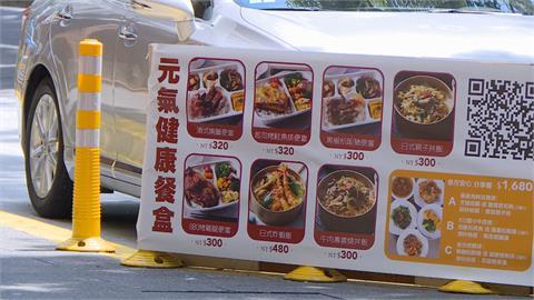 五星級飯店推「餐盒得來速」 免進店、免下車確保防疫安全