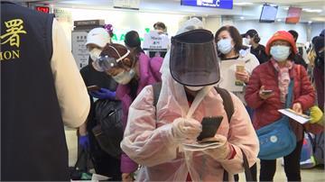 海外留學生「全副武裝」返台 嘆在國外戴口罩遭歧視