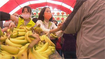 快來「蕉」朋友! 「三張發票換一串蕉」做公益