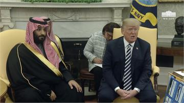 全球/「一手打核一手推核」 川普與沙烏地「核」作有望?
