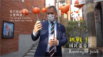 快新聞/賀吉普挑戰台味蘆筍汁 網民:好想看市長挑戰楊桃汁青草茶