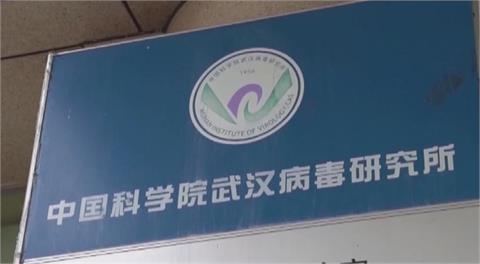 不接受病毒溯源恐遭國際孤立 中國:美訛詐威脅