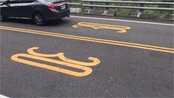 史上最低超速罰單?媽收紅單傻眼 兒時速44公里竟被罰
