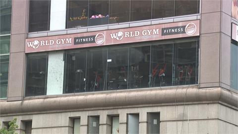 WorldGym大安店緊急停業 證實有確診者足跡