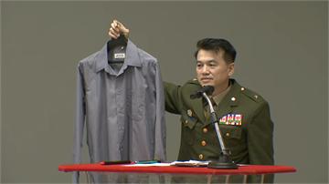 快新聞/保防劇藍襯衫暗指韓國瑜? 憲兵致歉喊冤是「真人真事」