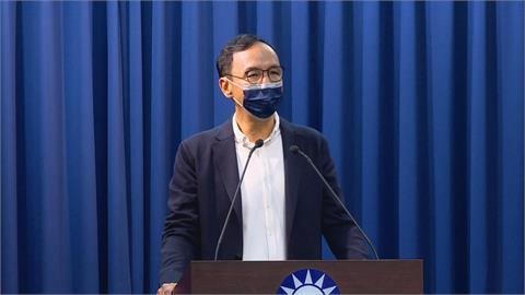 快新聞/朱立倫要讓「光復節」變回國定假日 網友諷:國民黨自己紀念吧!