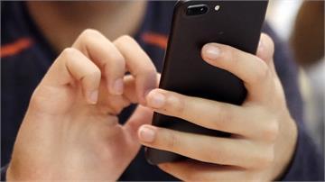 滑手機就能發現憂鬱症!美國研發追蹤APP