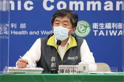 快新聞/媒體稱監察院擬約談陳時中 監委:典型的炒作新聞